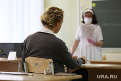 Единый государственный экзамен. Курган, учитель, егэ, школа, ученики, школьная парта