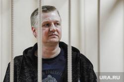Продление меры пресечения Евгению Пашкову в Центральном суде. Челябинск, решетка, клетка, пашков евгений