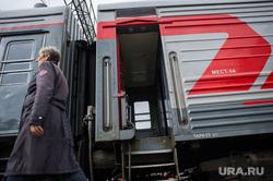 Проводы добровольца на Донбасс. Екатеринбург, поезд, ржд, пассажирские перевозки, железная дорога