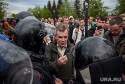 Четвертый день протестов против строительства храма Св. Екатерины в сквере у театра драмы. Екатеринбург, протест, омон, сквер на драме