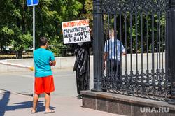 Пикет против Мечел. Челябинск
