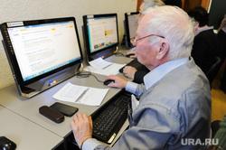 Курсы компьютерной грамотности среди пенсионеров. Челябинск, пенсионер, компьютерная грамотность