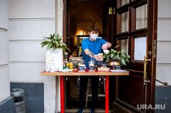 Работа ресторанов во время режима самоизоляции. Екатеринбург, ресторан, еда на вынос, коронавирус, takeaway