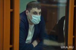 Суд по Киневу. Екатеринбург, Гусев Андрей