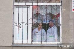 Митинг партии КПРФ против Единой России на территории детской поликлиники по ул. Карбышева., поликлиника, медики, врачи, больница