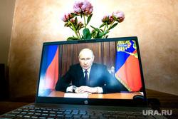 Видеообращение Владимира Путина. Москва, путин на экране