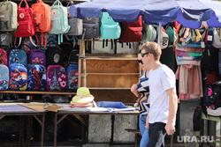 Городские рынки. Курган, торговля, рюкзаки, рынок