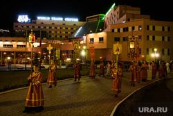 Ночная Пасхальная служба. Екатеринбург, атриум палас отель, крестный ход