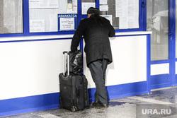 Авиапресс-тур Курган-Москва. Аэропорт Шереметьево. Курган, пассажир, чемодан, аэровокзал, аэропорт курган, авиабилеты, авиакасса