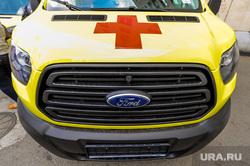 Областная больница №3. Челябинск, реанимобиль, форд, красный крест, скорая помощь