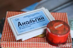 Школьный урок посвященный Сталинградской битве. Челябинск, аптечка, лекарство, старые вещи, медикаменты, анальгин
