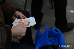 Центральное отделение почты во время карантина. Тюмень, почта, пенсия, деньги, наличные
