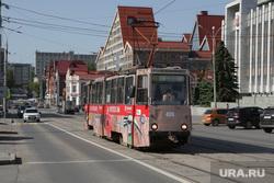 Город в период самоизоляции 27 мая 2020. Пермь, старый трамвай