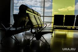 Аэропорт Кольцово во время пандемии коронавируса. Екатеринбург, аэропорт кольцово, зал ожидания, эпидемия, пустые кресла