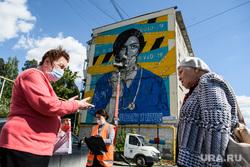 Создание граффити «Виктория». Екатеринбург, бабушки, беседа, пожилые женщины, пожилые люди, граффити виктория, улица волгоградская190, социальное граффити