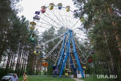Балатовский парк. Пермь, аттракцион, колесо обозрения, парк развлечений