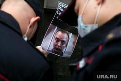 Одиночные пикеты у здания ФСБ России. Москва, полицейские, полиция, сафронов иван