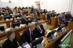 Совместное заседание областных комитетов. Курган, зал правительства, заседание, областная дума