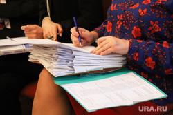 Заседание городской думы. Курган, папка с документами, документы к заседанию