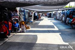 Городские рынки. Курган, торговля, вещевой рынок, торговые ряды, рынок, некрасовский рынок
