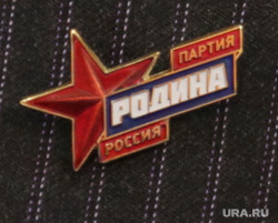Прессконференция Окунев Чебыкин Машин Пермь, родина партия