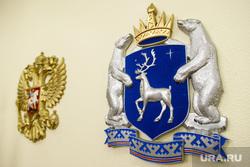 Виды Салехарда, герб янао, ямал, герб рф