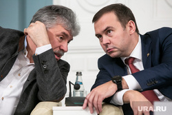 Круглый стол КПРФ по принятию поправок к Конституции РФ. Москва, афонин юрий, грудинин павел