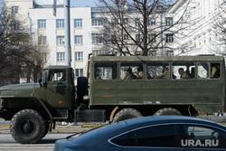 Четырнадцатый день вынужденных выходных из-за ситуации с CoVID-19. Екатеринбург, армия, военные, солдаты, перевозка людей