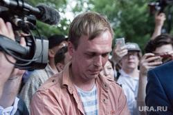 Выход Ивана Голунова из здания Следственного Управления ГУ МВД. Москва, голунов иван