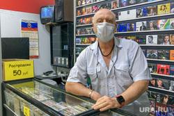 Масочный режим в торговых центрах. Челябинск, продавец, никитинские ряды, компакт диски