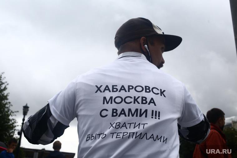 Несанкционированная акция на Пушкинской площади в Москве. Москва