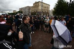 Несанкционированная акция против принятия поправок к Конституции РФ на Пушкинской площади в Москве. Москва, пушкинская площадь, митинг, дождь