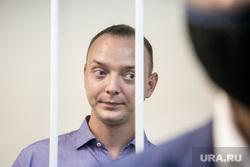Оглашение решения суда Ивану Сафронову. Москва, сафронов иван