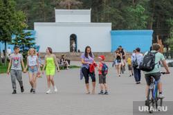 Парк Гагарина после снятия ограничений по эпидемии коронавируса. Челябинск , отдыхающие, парк гагарина, цпкио имени гагарина