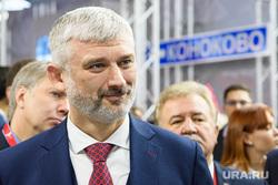 Международная выставка «Дорога-2019» в «Екатеринбург-Экспо».Екатеринбург, дитрих евгений