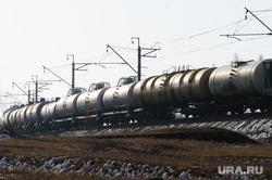 Клипарт. Челябинск, поезд, цистерна, жд