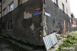 Дом по ул. Ставропольская 1 , который экстренно расселяют.  Тюмень, старый дом, угол дома, ставропольская 1, адресная табличка