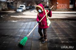 Ситуация в Екатеринбурге в связи с пандемией коронавируса, уборка улиц, защитная маска, виды екатеринбурга, дворник, пандемия коронавируса