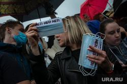 Несанкционированная акция против принятия поправок к Конституции РФ на Пушкинской площади в Москве. Москва, открытая россия, пушкинская площадь, митинг, дождь, кампания нет, движение нет, усманова татьяна