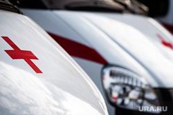Открытие новой подстанции Скорой медицинской помощи в микрорайоне Академический. Екатеринбург, красный крест, медицина, здравоохранение, скорая помощь, машина скорой помощи