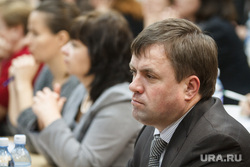 Общественные слушания по проекту бюджета Свердловской области. Екатеринбург, карамышев александр