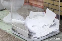 Ноябрьск. ЯНАО, выборная урна, выборы, избирательная урна