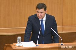 Заседание в законодательном собрании. Екатеринбург, куйвашев евгений