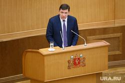 Бюджетное послание губернатора на первом заседании заксобрания СО. Екатеринбург , куйвашев евгений