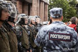 Несанкционированная акции оппозиции