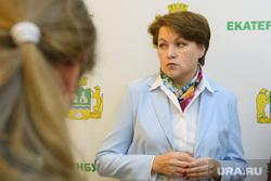 Брифинг по гриппу в администрации Екатеринбурга, сибирцева екатерина