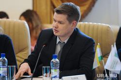 Заседание рабочей группы Общественной палаты по вопросу строительства Томинского ГОК. Челябинск, панов феликс
