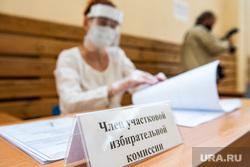 Презентация модельного участка для голосования в Гимназии №104. Екатеринбург, избирательная комиссия, голосование, маска на лицо, общероссийское голосование, защитный экран