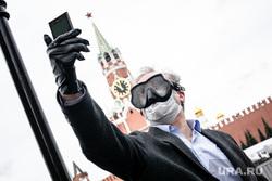 Оцепление Красной Площади 9 мая. Москва, бессмертный полк, медицинская маска, красная площадь, москва, масочный режим