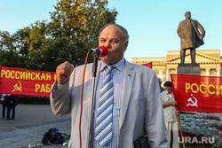 Митинг против повышения цен на проезд в общественном транспорте, устроенный РКРП. Тюмень, черепанов александр, ркрп